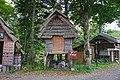 Ainu Kotan Akan Kushiro Hokkaido Japan13s3.jpg