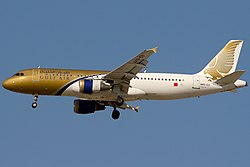 Airbus A320-212, Gulf Air AN1284588.jpg