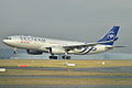 "Airbus A330-200 China eastern AL (CES) ""SkyTeam livery"" B-6538 - MSN 1267 (9273125798).jpg"