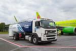 Airport tank truck at Tomsk airport.jpg