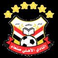 Al-Ahli Sana'a.png