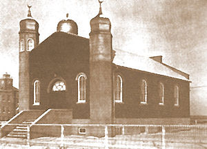 Al-Rashid Mosque - Al-Rashid Mosque at its opening in 1938