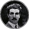 Alexandros Karamanlakis.jpg