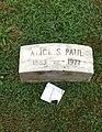 Alice Paul-Gravesite.jpg