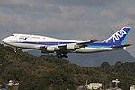 AllNipponAirways B747-400 fukuoka 20050314154742.jpg