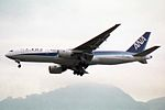 All Nippon Airways - ANA Boeing 777-281 JA702A (27424684332).jpg