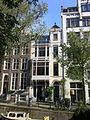 Amsterdam - Groenburgwal 63.jpg