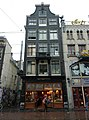 Amsterdam - Reguliersbreestraat 36.JPG