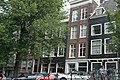 Amsterdam 20050827 (30).jpg