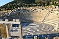 Ancient Messene theatre.jpg
