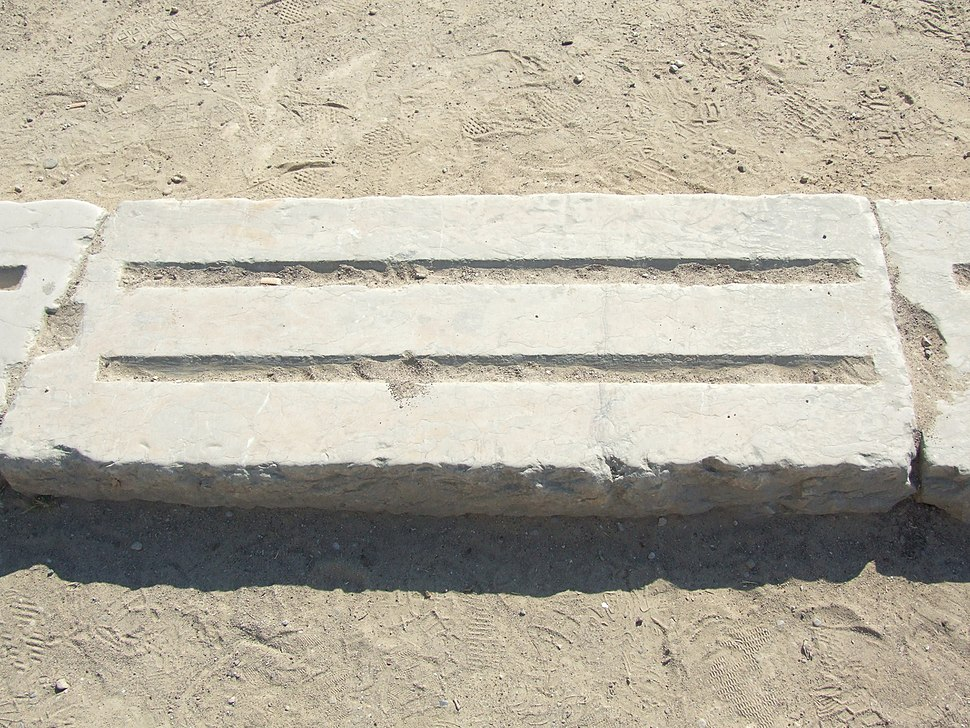 Ancient Olympic Starting Line.JPG