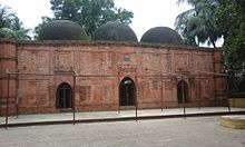 Ancient Shahi Mosque, Pabna.jpeg