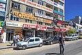 Ankara 4P5C4580 (28614590528).jpg