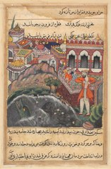 Page from Tales of a Parrot (Tuti-nama): Forty-eighth night: The bag of gold which he received for the slave-girl being stolen in a mosque, the young man of Baghdad tears his cloths and is about to fl