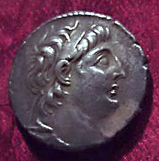 Antiochus VII coin (Mary Harrsch)