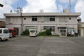Aogashima-mura office.jpg