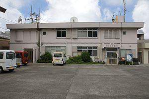Aogashima, Tokyo - Aogashima Village Hall