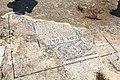 Apollonia 010717 Samaritan mosaic 01.jpg