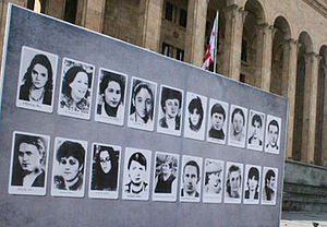 April 9 tragedy - Photos of the April 9, 1989 Massacre victims (mostly young women) on a billboard in Tbilisi.