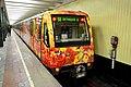 Aquarelle train 5079 yellow.jpg