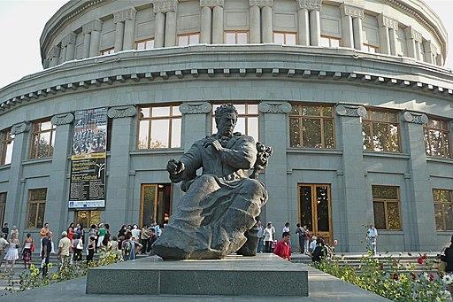 Aram khachaturian yerevan opera