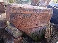 Arinj khachkar, old graveyard (76).jpg