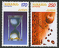 ArmenianStamps-282-283.jpg