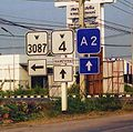 Asian highway 2 Ratchaburi.jpg