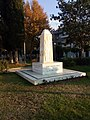 Assyrian Genocide Monument in Greece.jpg