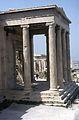 Athènes (Pâques 2000) - 7.jpg