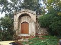 Athens, Former Medrese in the Ancient Roman Agora.JPG