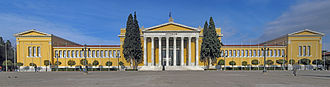 Zappeion - The Zappeion Hall seen from the south.