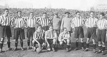 1930-31 La Liga winner team Athletic 1931.jpg