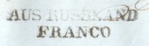 Aus Russland marking on Russian mail - type B3.png