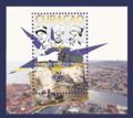 Avantia Damberg Stamp 30 di mei.png