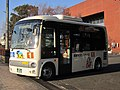 Ayase City Community bus Sotetsu Bus.jpg