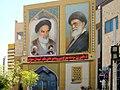 Ayatollah Khomeini (8906634210).jpg