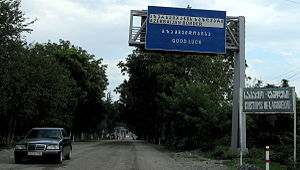 S5 highway (Georgia) - S5 near Lagodekhi Border crossing