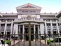 Bảo tàng Thành phố Hồ Chí Minh 7.jpg