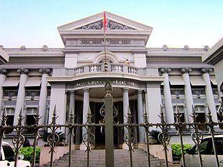 Gia Long Palace