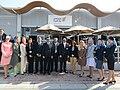 BAC management at Gulf Air chalet (12151271625).jpg