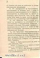 BASA-1932K-1-3-14(2).jpg