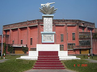 Bangladesh Agricultural University - Monument depicting the list of the martyrs of the Liberation War of Bangladesh
