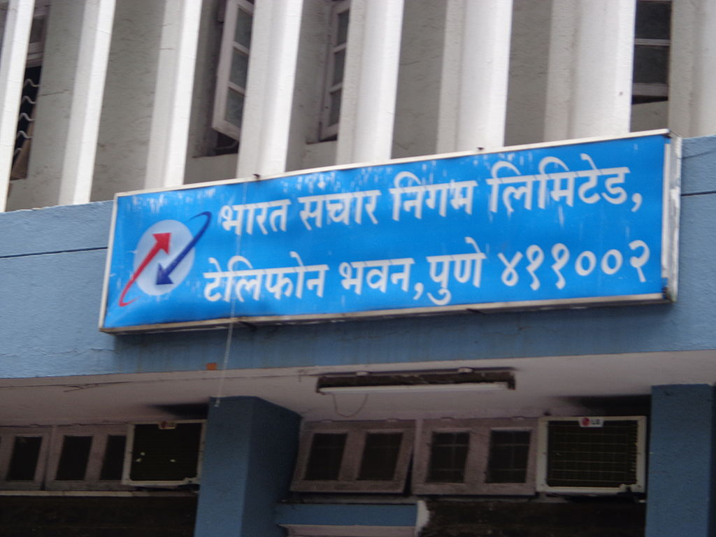 BSNL Office bajirao road