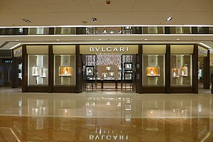Bulgari - BVLGARI in ifc mall, Hong Kong