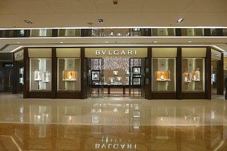 Bulgari - BVLGARI in ifc mall, Hong Kong