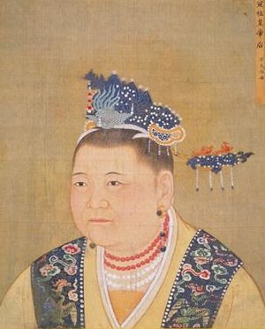 Empress Dowager Du - Palace portrait on a Hanging scroll, kept in National Palace Museum, Taipei, Taiwan