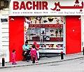 Bachir Ice cream parlor - Lebanon.jpg