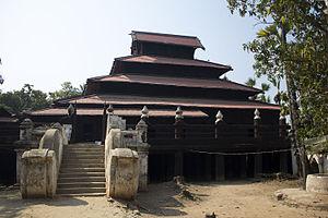 Bagaya Monastery - Bagaya Monastery