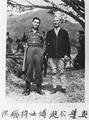 Bai Chongxi with Ye Gongchao.png